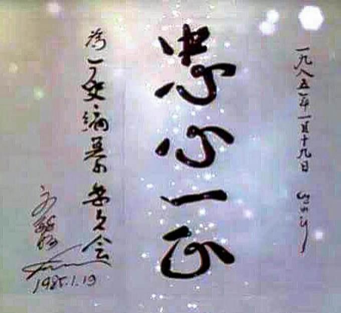 20150106_143813.jpg
