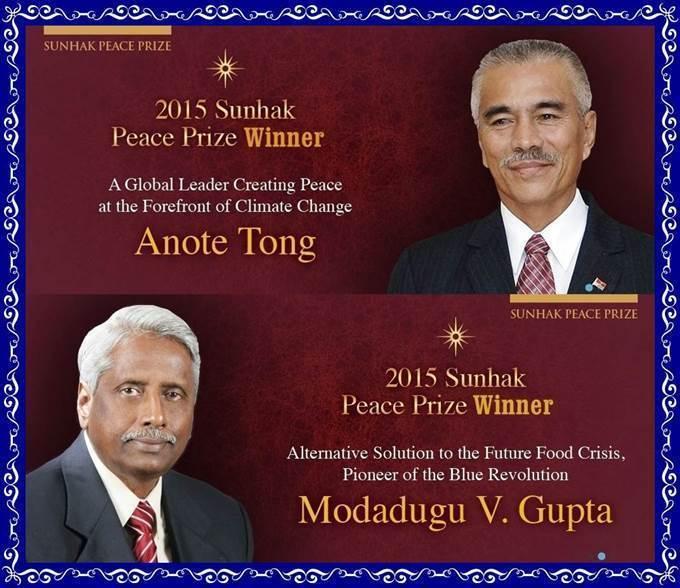 2015 Sunhak Peace Prize Winners.jpg