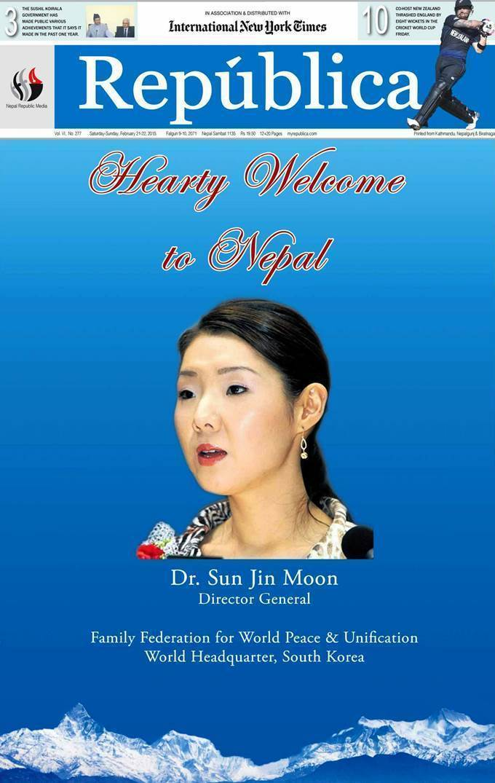 Dr. Sun Jin Moon (Republica, Nepal, Feb 21).jpg