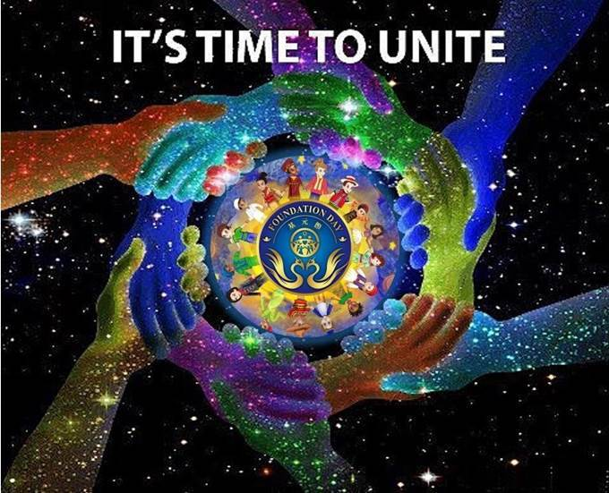 It`s time to unite.jpg