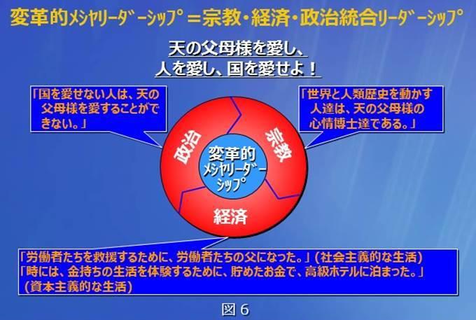 MTL-J.jpg
