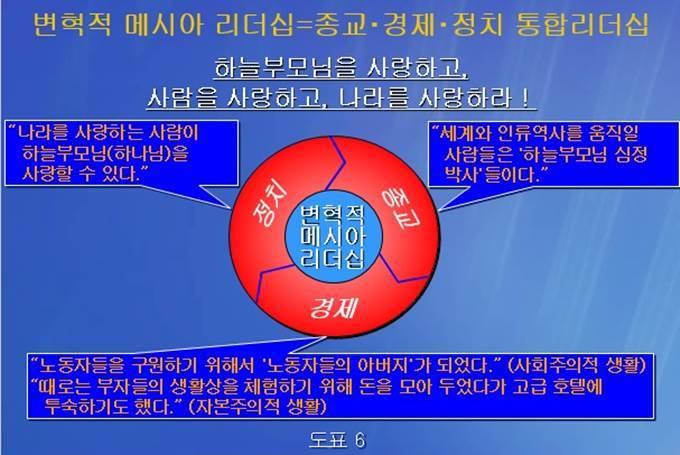 MTL-K.jpg