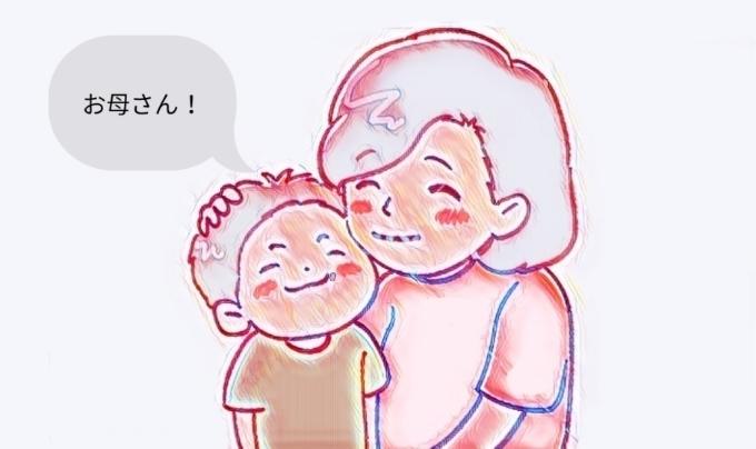 PicsArt_04-11-02.28.10.jpg
