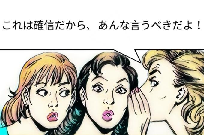 PicsArt_04-14-05.09.28.jpg