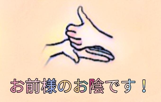 PicsArt_04-16-04.30.46.jpg