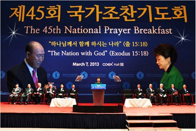 The 45th National Prayer Breakfast.jpg